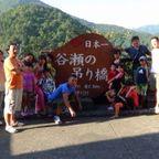 十津川キャンプFamily イベント
