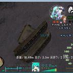 戦車砲+同軸機銃