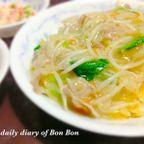 Food daily diary of Bon Bon