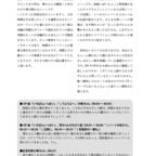 けいほん!!10新刊サンプル
