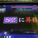 大垣遠征(2012.12.8)