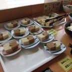TOFU CAFE FUJINO