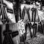 関連記事「【池農業クラブ(オリジナル物件)】農村の暗部」のサムネイル画像