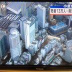 静岡県の津波シェルターのブログ