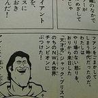 鬼武者ソウルSS