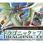 ドラゴニックフォース(BF-TD03)