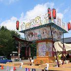 土師祭2013