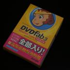 「DVDFab3 BD&DVD コピープレミアム」を使ってみた!