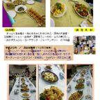 みんなの料理