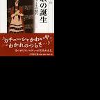 日本のポピュラー音楽