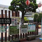郵便局(西日本)