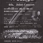 Wings 4th Joint Concert