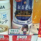 2014/03/29-30/乗鞍高原検定合宿
