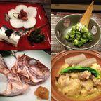 食べ歩き(日本)