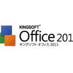 無料で使えるオフィスソフト Kingsoft Office Suite Free 2013の日本語化!