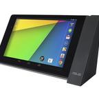 Nexus 7 (2013)専用ドッキングステーションが75%offの超激安で販売中!