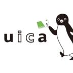 Suicaが突然壊れてカード再発行手続きをしたお話!