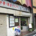 江古田の店