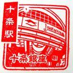 stamp_jr