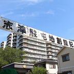 2013下志津駐屯地