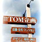 TOM企画