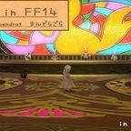 FF14 SS