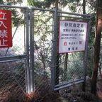 宝満川源流から三郡山~宝満山