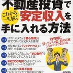 週刊SPA01