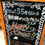 日本2015年正月