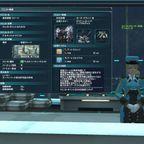 LOW-低解像度テクスチャ。