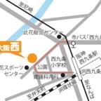 クレオ大阪西