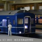 東京喜多鉄道管理局
