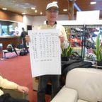 42会ゴルフコンペ3月