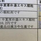 miyoaya日記