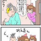 まじょかふぇ1