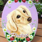 ペット肖像画 2006 -2007