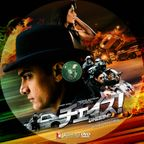 Cozy's DVD label 02