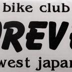 バイク サークル関係