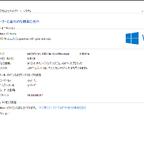 Windows200