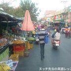 クルナイ寺近くの路上市場を散策してきた on ソイ・スクサワット