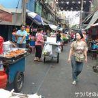 シーワニット市場はBTS 戦勝記念塔駅から徒歩17分のローカル市場
