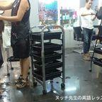 美容室 Studio Mo Hairで散髪 in センチュリー・ムービー・プラザ