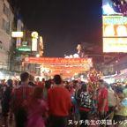 中国元旦にバンコク中華街のヤワラートへ行ってみた