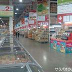 業者向けの格安スーパーマーケット マクロで買物 on サムセン道路