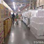 業者向けの格安スーパーマーケット マクロで買物 in シーサケット県