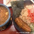 東京豚骨ばんからで角煮つけ麺を食す in サイアム・パラゴン