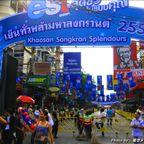 世界一周_カンボジア