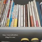 【キッチン収納】急いでいるのにド忘れしたとき結構助かる、レシピ本の置き場所。