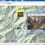 実践メニュー林業分野