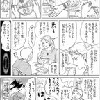 みゆらら・ナンセンス劇場4